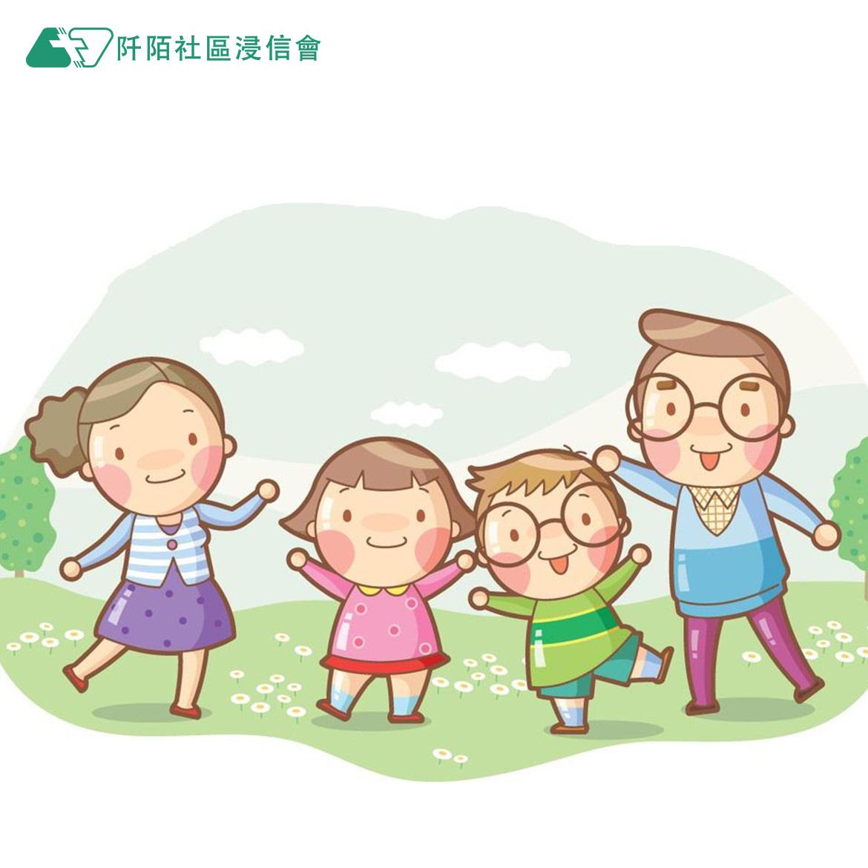 familyCamp_mbg